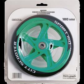 Набор колес 180 мм и подшипников Abec 7 2017