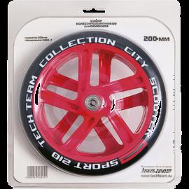 Набор колес 200 мм и подшипников Abec 7 2017